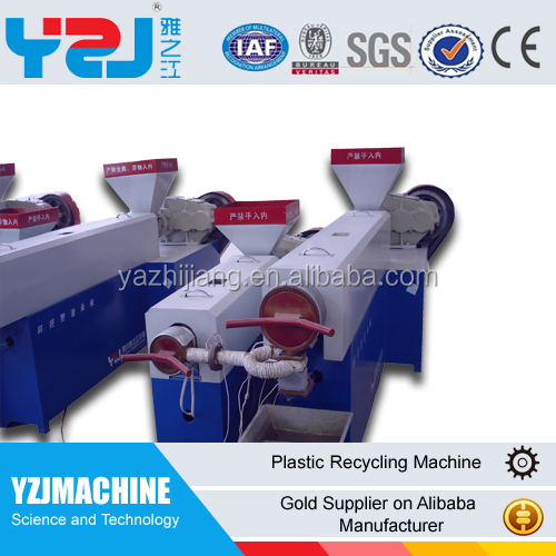 Professional high output energy saving plastic packing strip making machine quality assurance