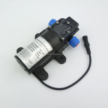 return valve type 15w 10bar 1L/min electric small high pressure water mist pump 12v dc