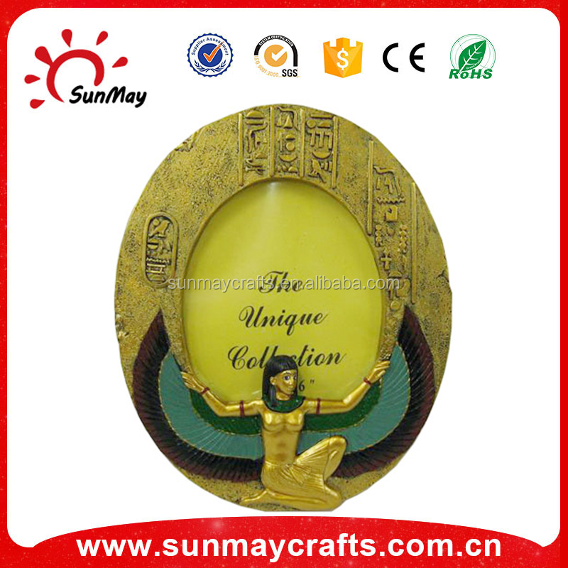 Resin 7inch picture frames for Egyptian souvenirs