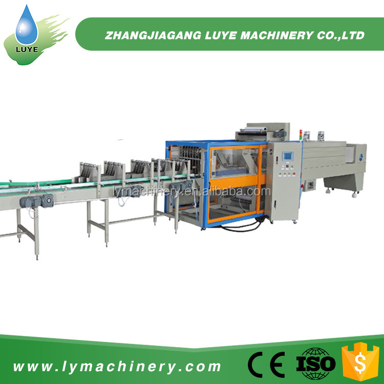 PLC Control Technology Plastic Film Wrapping Machine
