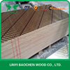 2014 Top Quality Professional Brown Film Faced Plywood