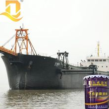 Bituminous Ship Marine Surface Bottom Waterproof Anti-Fouling Cargo Tank Paint
