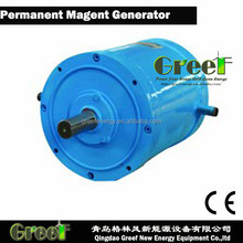 10kw 20kw 30kw 40kw 50kw Horizontal Axis Wind Turbine permanent magnet generators