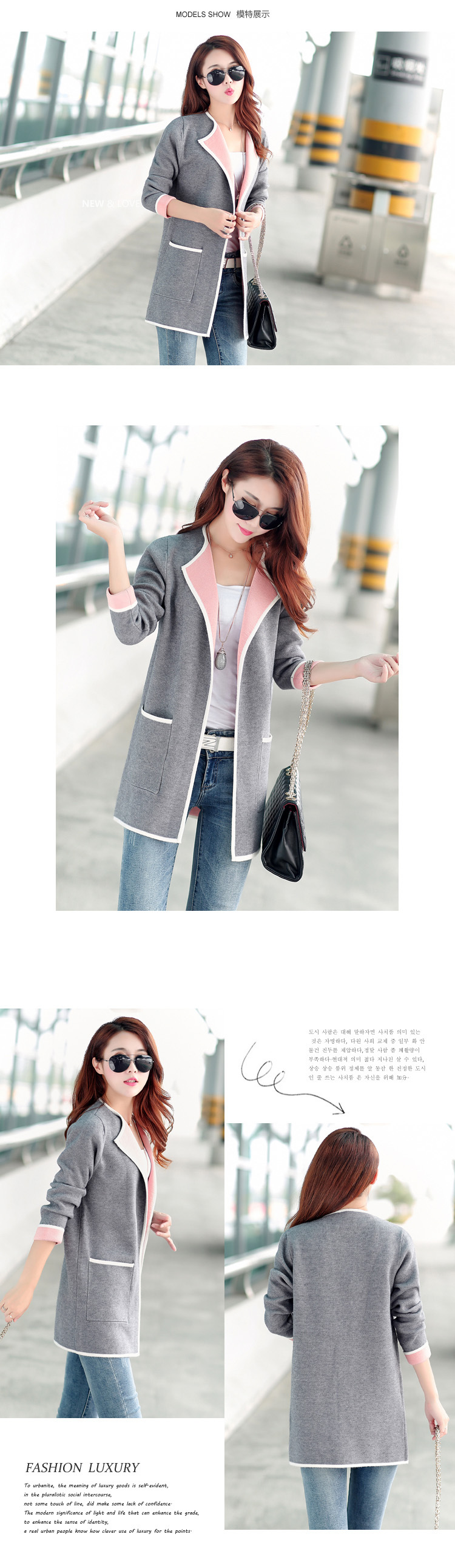 wholesale new design autumn fashion spell color women knitted sweater coat long coat cardigans