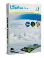 photo a3 laminating pouch film