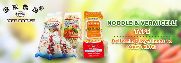100g Rice Noodle Organic and healthy Vermicelli