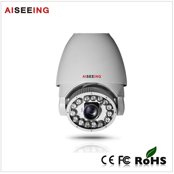 2MP Outdoor Dome 18x Optical Zoom Auto tracking PTZ IP Camera