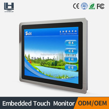 17'' Touch Screen Industrial Open Frame LCD Monitor with Ultra Slim Design for ATM,Kiosk,Gaming,POS