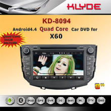 8 inch 4 core HD Bluetooth WIFI DAB+ 16GB android in dash car dvd for lifan x60