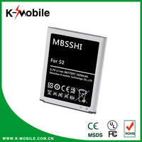 K-Mobile Genuine EB-F1A2GBU 1650mAh Battery for Samsung Galaxy S2 SII GT-i9100 Battery