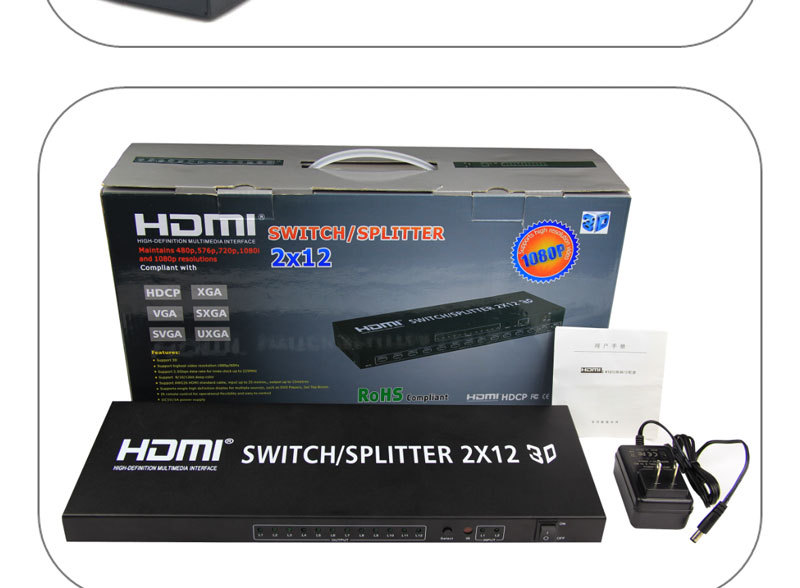 Vision high speed gold plated 1080p 2x12 HDMI switch splitter