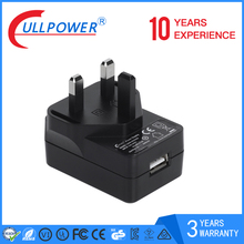 led power adapter 6W to 12W Low Voltage 12v constant voltage LED power supply
