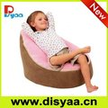 Comfortable baby bean bag