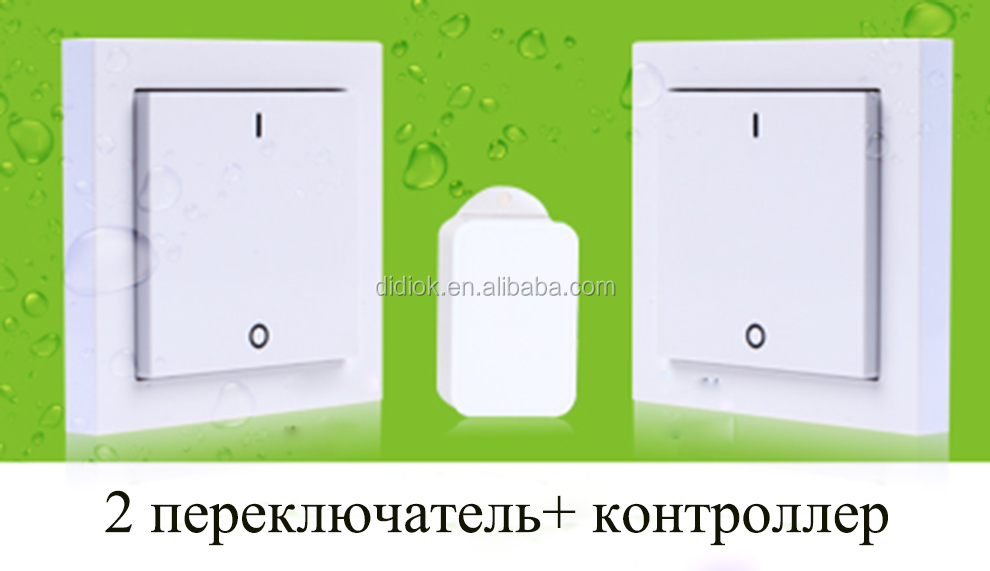 16a Electrical Switch / Electrical Wall Switches Brand & Wall Switch ...