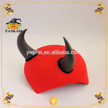 Lovely Children Party Horn Hat