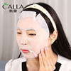 Low price wholesale brightening non woven face mask sheet factory