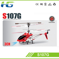 2015 Newest Syma Mini Helicopter 3CH RC Helicopter Syma S107G with led light