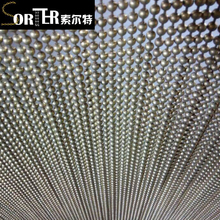 metal ball chain curtain ball chain curtain