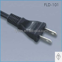 FYD-C13 Japanese Power Supply Cords/PSE approved power plug