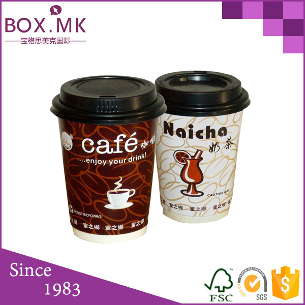 Disposable Logo Printing disposable mini hot tasting paper cup