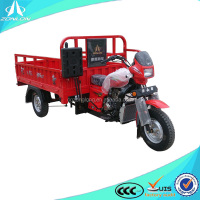 china 3 wheel motorcycle kits/cargo three wheel motorcycle