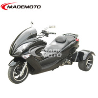 2015 hot sale three wheel 250cc reverse trike, 300cc trike, motorized drift trike for sale