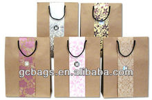 New design small brown paper bags with handles