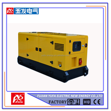 YUFA power generator CE approval 8kw 10kva diesel generators price manufacturer generators