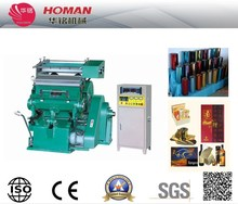 TYMB 930 High Quality Computer Controlled Foil Stamping and die Cutting Machine discount online