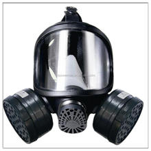MF15 Double Canisters Full Face NBC Military Gas Mask for police