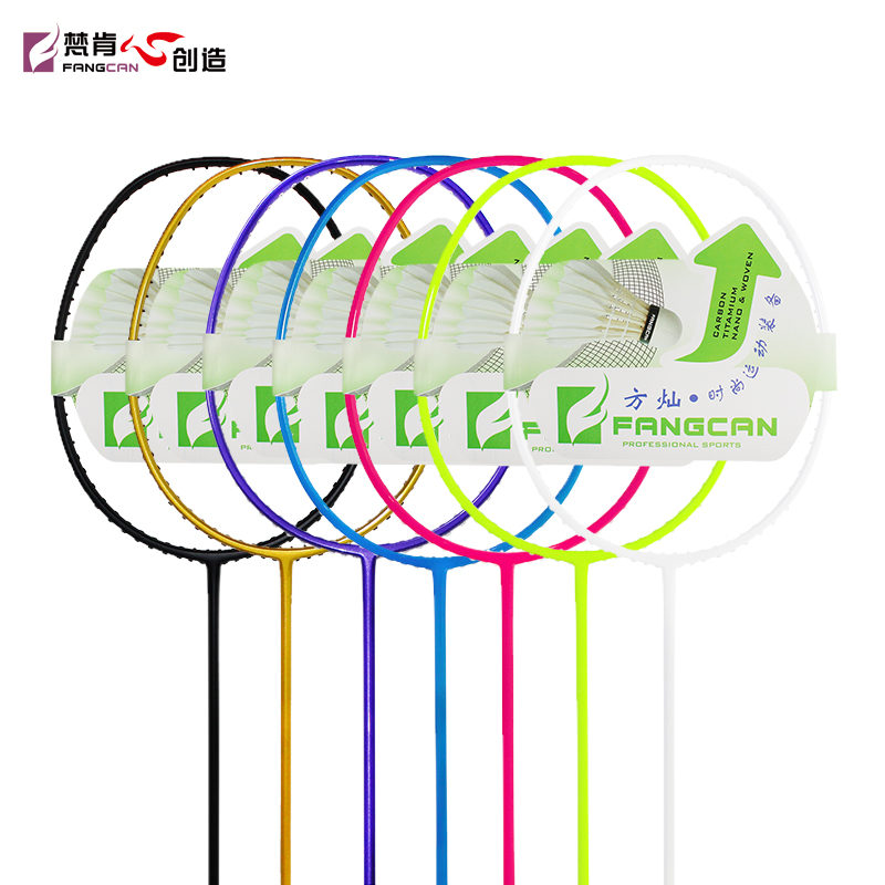 FANGCAN full carbon training badminton racket 7 colors