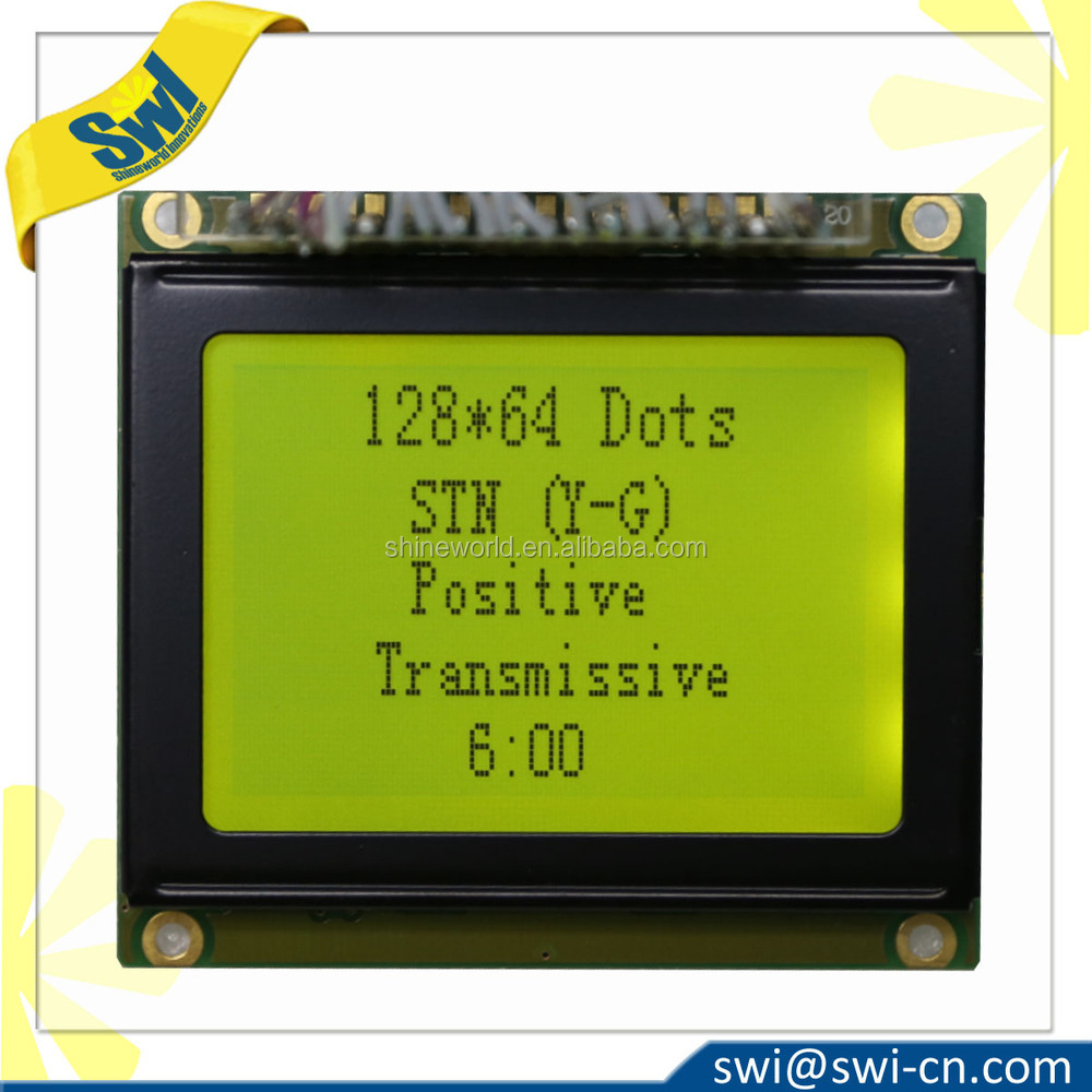 Sunlight Readable Outdoor LCD Display