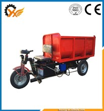 large assortment 2T electric tricycle cargo hydraulic dump