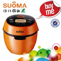 2016 New arrival basmati rice price in pakistan/electric mini rice cooker/multi function cooker
