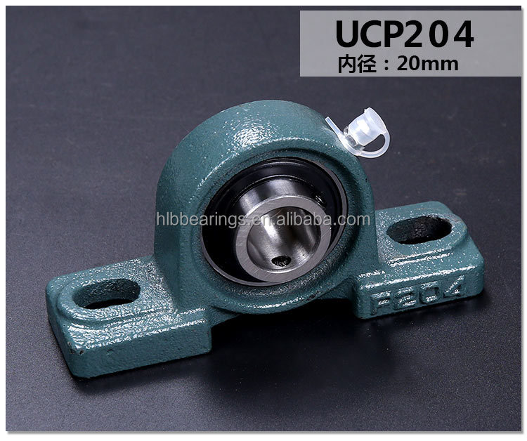 Insert Bearing with Mounting UCP 204