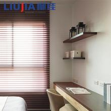 Wholesale High Quality Custom Shangri-La Blinds Parts,Window Blind