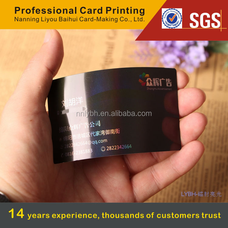 China Cn print house gold supplier wholesale business luxury pvc card
