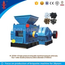 Famous Brand Coal Sponge iron manual briquette/briket making machine