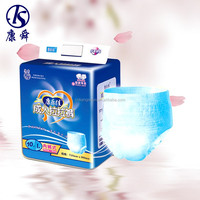 China Export Hot Sell Adult Pants Diaper