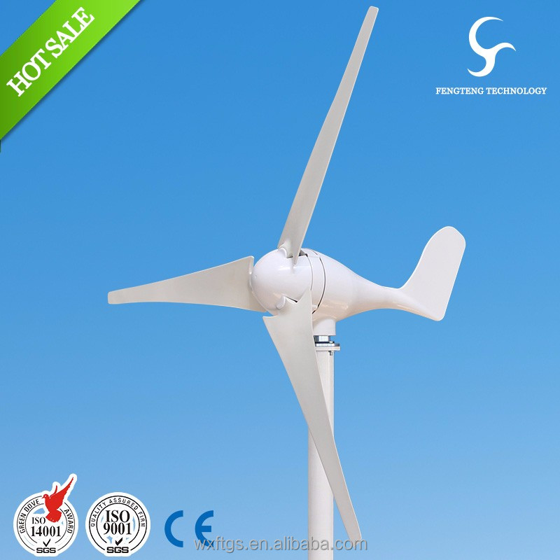 new fashion 12v / 24v 200w small wind turbine