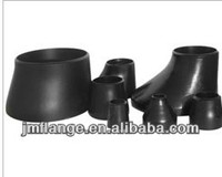Carbon seamless concentric reducer