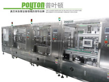 high qualify 13mm disposable vacutainer production machine from poyton professional team