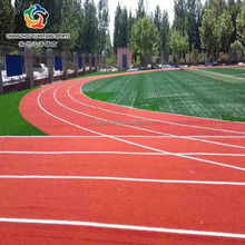 Anti-aging plastic runway playground plastic ground material stadium plastic surface material