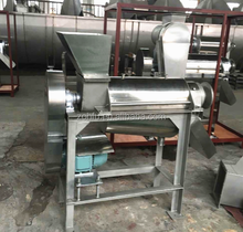 Big capacity 0.5-2T/H industrial juicer machine/machine to make grape juice/ apple juice press