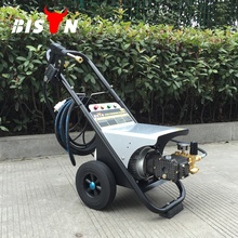 Industrial battery 2 stroke engine high pressure washer machine