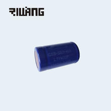 Super Capacitor 2.7V 400F, Super Capacitor Battery, Super Capacitor Power Bank CSE-2R7-400