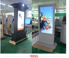 Outdoor 65 inch floor standing advertising player, waterproof and high brightness