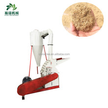 large capacity wood chip crusher/wood crusher machine with cheap price