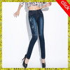 /product-detail/china-wholesale-brand-new-design-embroidery-jeans-for-women-60100938090.html