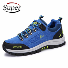 2017 New Style Of Wear-Resistant Climbing Mountain Shoes Sports Hiking Shoes Factory Wholesale